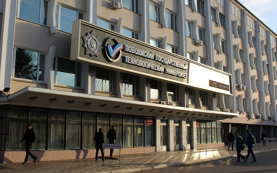 ПГТУ Йошкар-Ола официальный сайт, ПГТУ факультеты Академия
