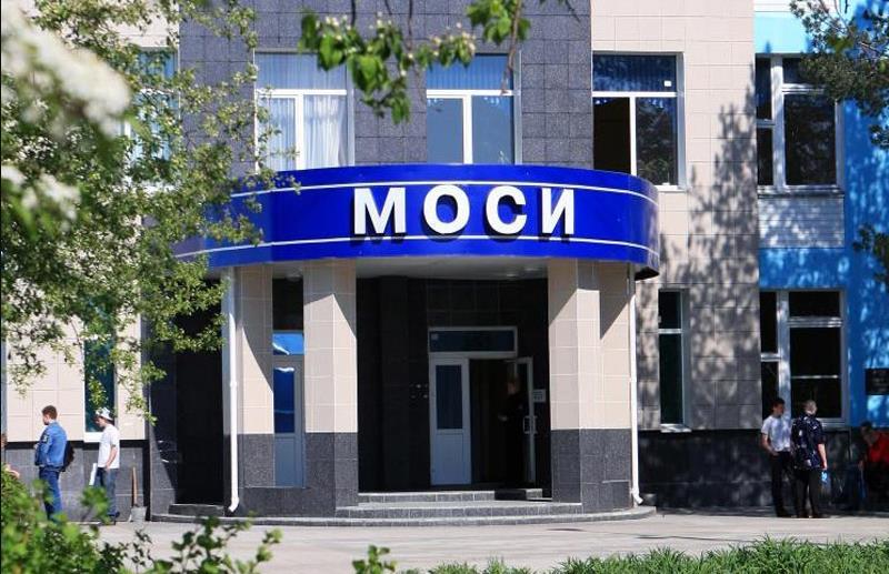 Межрегиональный открытый социальный институт: официальный сайт и портал МОСИ
