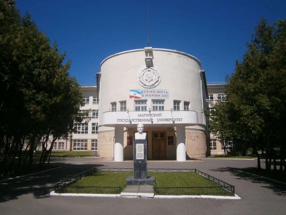 Марийский государственный университет, МАРГУ Йошкар-Ола официальный сайт, факультеты Академия